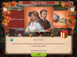 Seekers Notes: Magic of Music Event