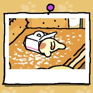 The back end of a yellow cat with orange spots is sticking out of the Cake Box.