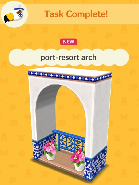 A decorative archway that has a small areas for characters to stand in.