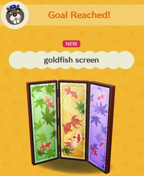 A three-part screen trimmed with wood. The first one is an overhead view of orange goldfish with green leaves. The middle has fancy tail goldfish. The last has smaller goldfish with purple leaves.